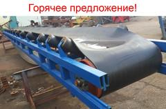 Ленточный транспортер опилок длиной 14 метров
