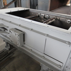 Конвейер скребковый КПС 2М 320