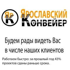 Строительство элеваторов  в россии