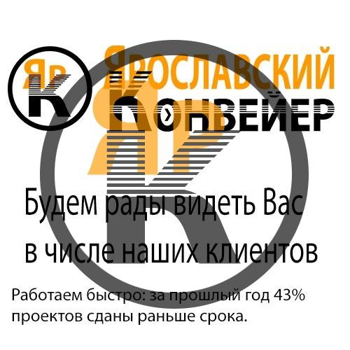 Тележечные цепные конвейеры защиты и блокировки конвейеров